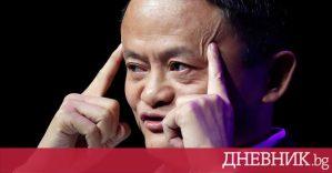 Където Джак Ма – китайският милиардер не се е появил от два месеца – по света