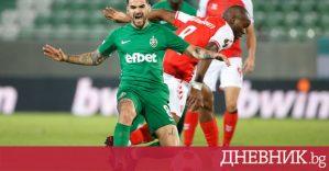 Слабият Лудогорец загуби за втори пореден път в Лига Европа – Спорт