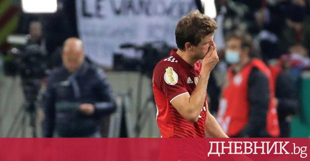 Байерн се оттегли от купата след най-тежката загуба от 43 години – Sport