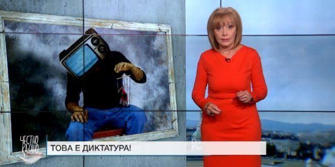 Кадър от предаването на Люба Кулезич