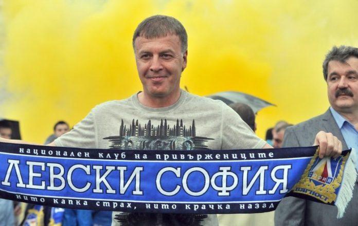 Nasko Sirakov won the electronic vote in