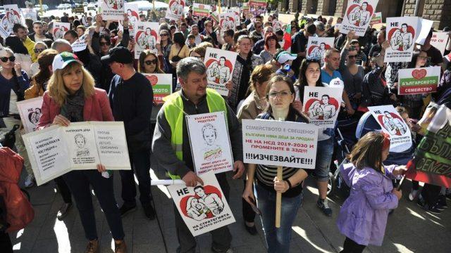 Протест против стратегията за детето