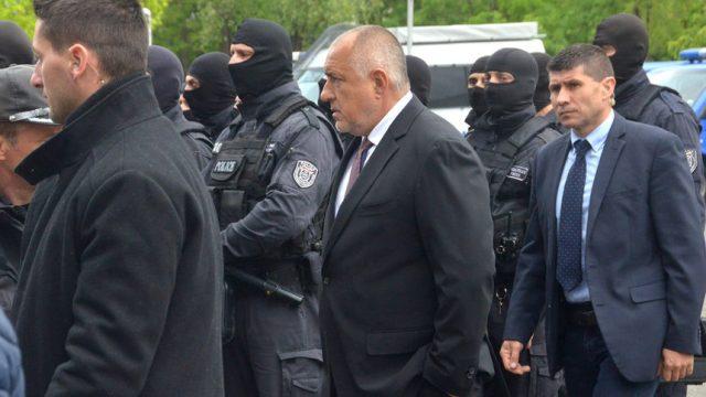 Страхът на българите