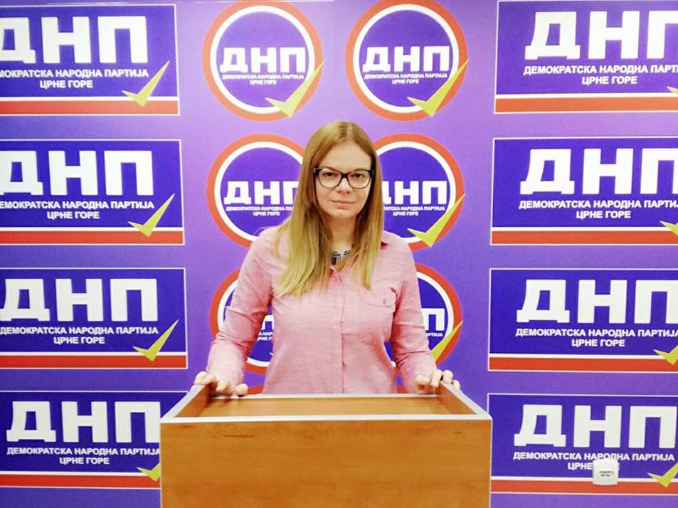 Маја Вукићевић