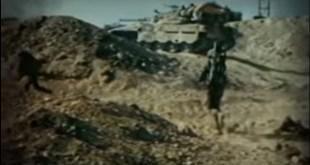 التوعية العسكرية - 27 فدائي أوقفوا الجيش الذي لا يقهر