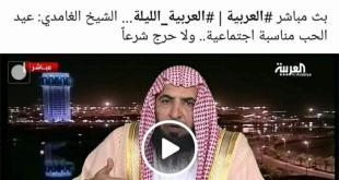 حدث وتعليق - مشايخ يوزعون ورود بعيد الحب
