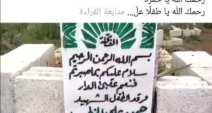 حدث وتعليق - حمزة الخطيب