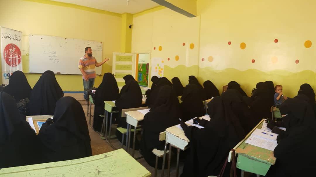 إعداد المعلمين - الدورة 132