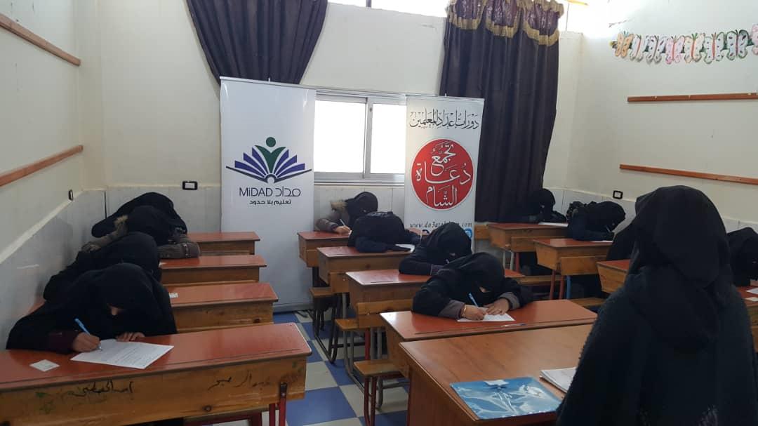 إعداد المعلمين - معرشمارين ريف إدلب الجنوبي