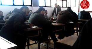 إعداد المعلمين - 140