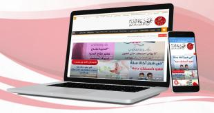 حدث وتعليق - أرشيف تجمع دعاة الشام