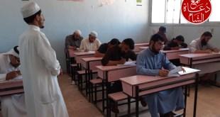إعداد المعلمين - الدورة 143