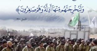 جهاد - فلنأتينهم بجنود لا قبل لهم بها