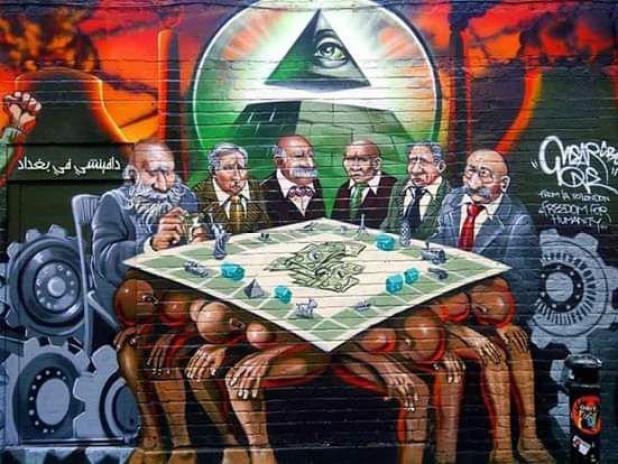 التوعية السياسية - إذا قام الشعب انقلبت الطاولة