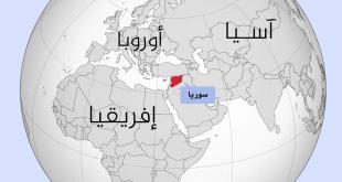 الثورة السورية - أهمية الطريق الدولي حلب دمشق
