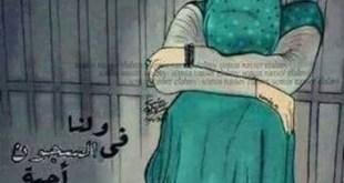 الثورة السورية - في يوم المرأة العالمي