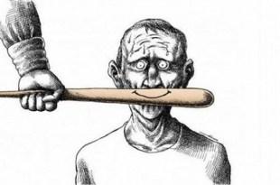 التوعي السياسية - داء الاستبداد