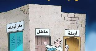 الحج - بيوت الفقراء والحج