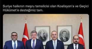 الحكومة التركية تؤكد دعمها للإئتلاف الوطني السوري المعارض وللحكومة السورية المؤقتة!
