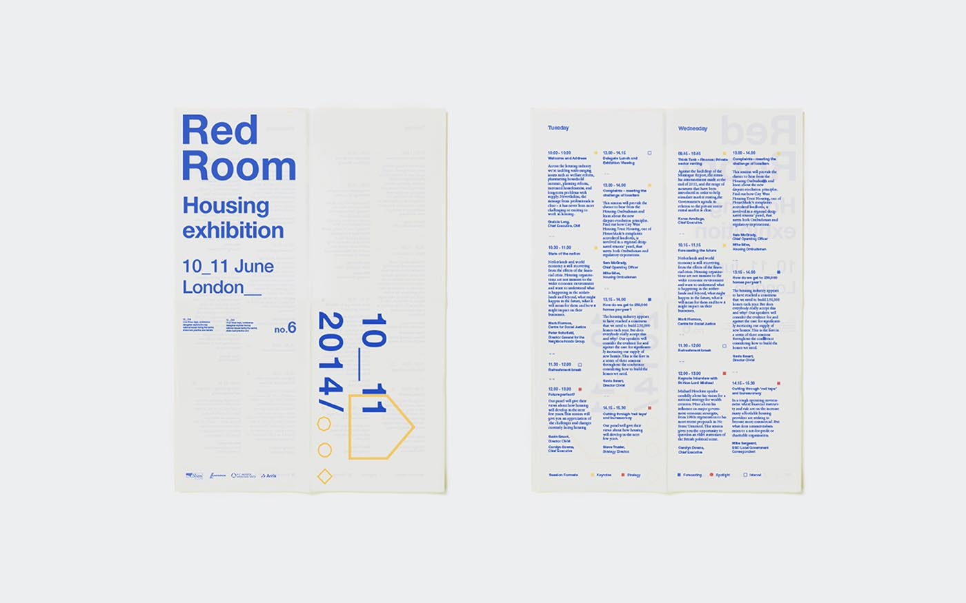 red-room-010