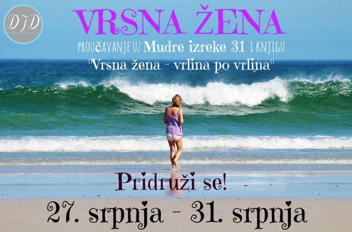sea-644523_1280