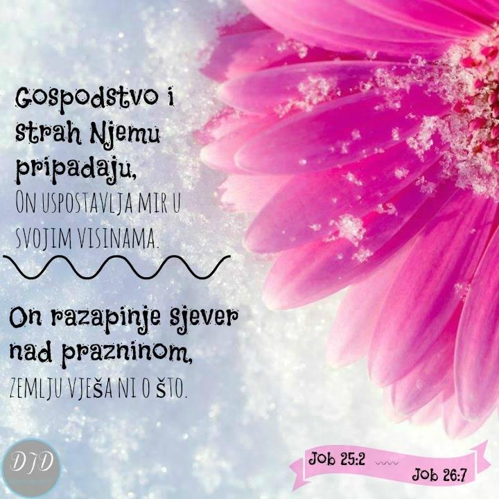 stih - 25