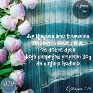 stih-2