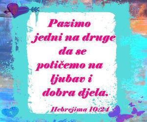 slika-okvir-za-stih-hebrejima-10-24