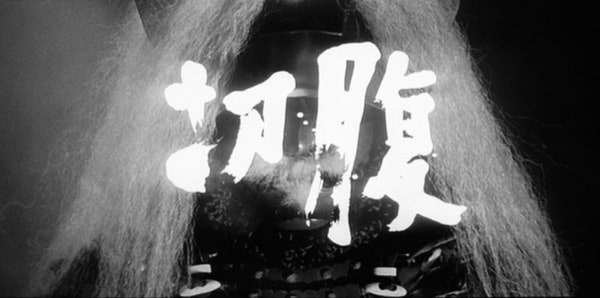Hara-Kiri, Masaki Kobayashi,1962