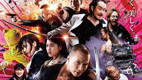 Yakuza-Apocalypse-