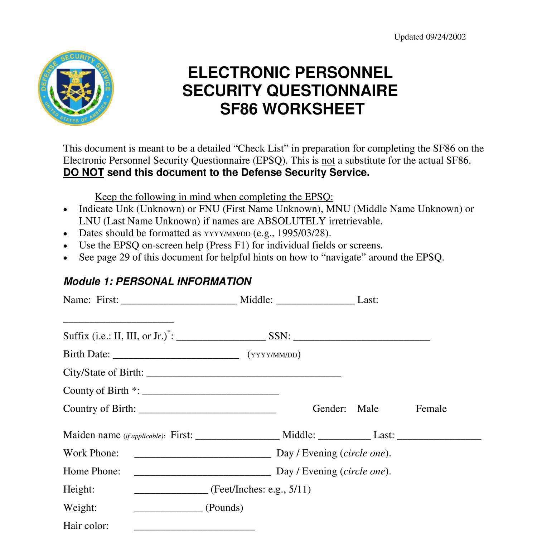 Epsq Sf86 Worksheet