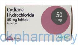cyclizine hydrochloride 50mg tablets travel sickness