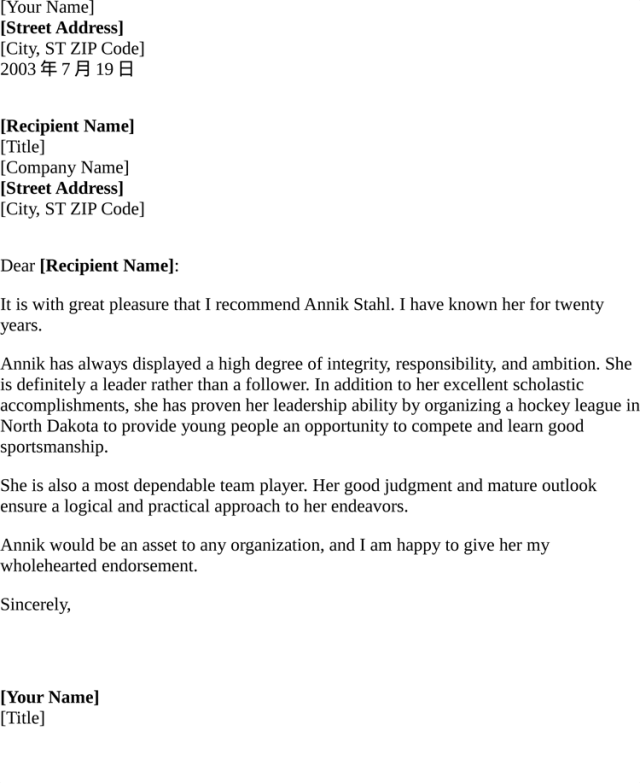 17 Sample Character Reference Letter