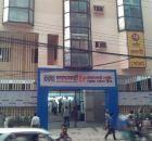 Comfort Hospital Dhaka