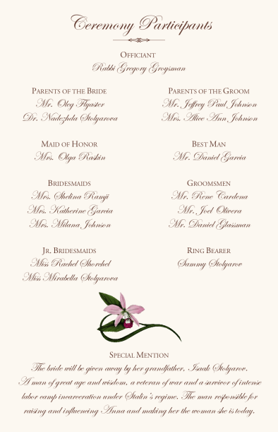 Wedding Reception Programme Philippines Free Traditional Program Programs