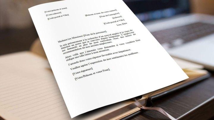 Faire une demande de lettre de recommandation