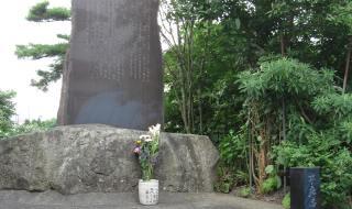 安藤昌益の墓(温泉寺)