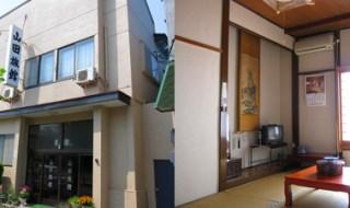 山田旅館(やまだりょかん)