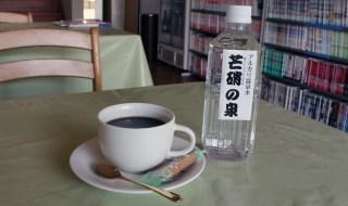 furusawaspa_coffee01