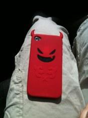 Mattes nya mobilskal.