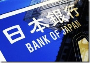 FINANCIAL/JAPAN