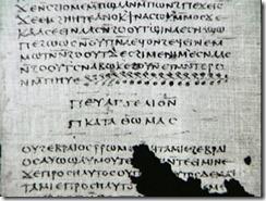 Reproducción del Evangelio de Felipe