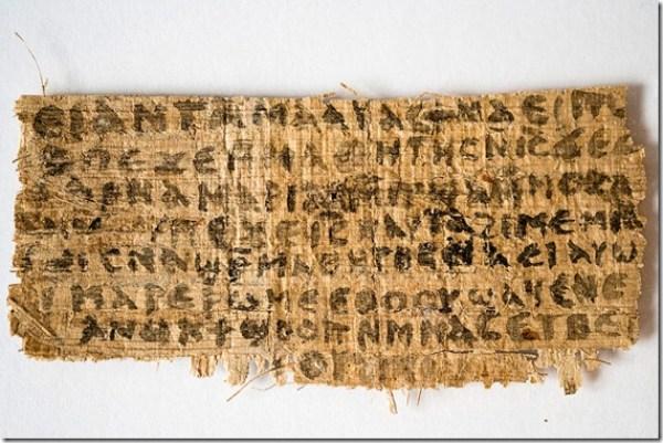 Papiro-del-siglo-IV