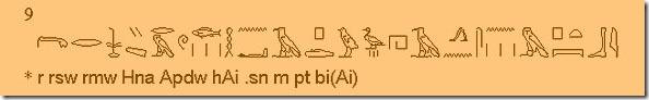 papiro_tulli_9