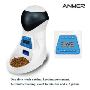best voice recognition automatic dog feeder