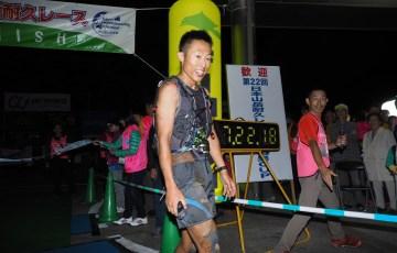 Satoshi Okuyama Finish Hasetsune