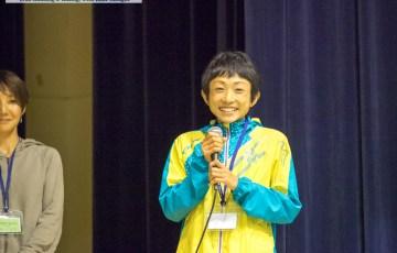 Yuri Yoshizumi FairyTrail