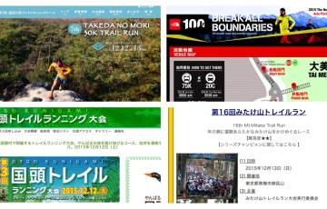 thisweekend20151212