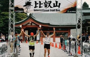Mt-Hiei-50k-2016-Kazufumi-Oose-Tetsuya-Osugi-finish