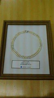 愛媛女子短期大学の真珠